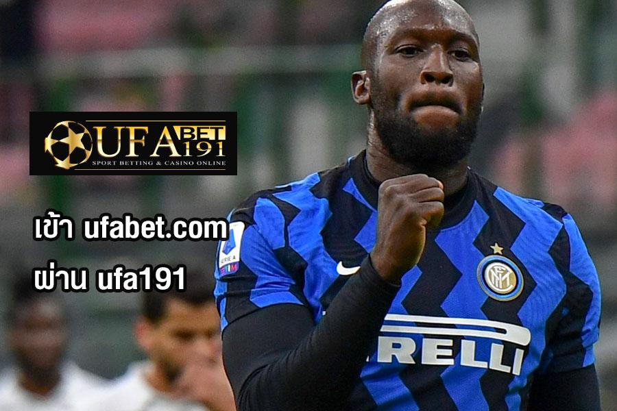 เข้า ufabet.com ผ่าน ufa191