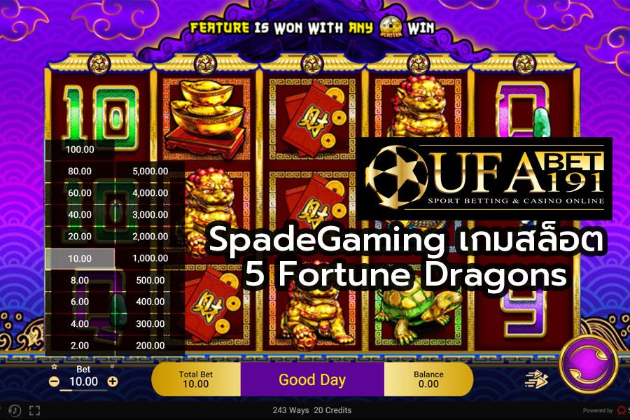 SpadeGaming เกมสล็อต 5 Fortune Dragons
