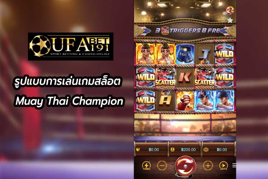 รูปแบบการเล่นเกมสล็อต Muay Thai Champion
