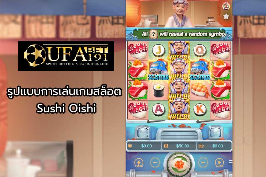 รูปแบบการเล่นเกมสล็อต Sushi Oishi